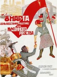 Наталья Федорова, 9 ноября 1976, Москва, id35016354