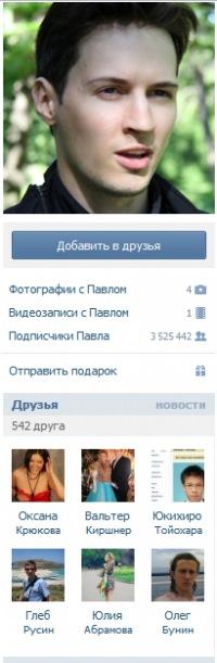 Сергей Богатов, 27 сентября , Москва, id121199197