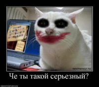 Человек Человеков, 28 сентября , Киев, id122431336