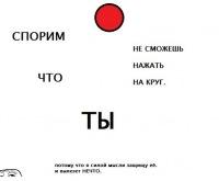 Никита А-Вам-Обязательно, 26 января , Москва, id158021423