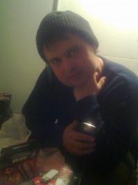 Виталий Тропанов, 13 марта 1985, Пенза, id165407216
