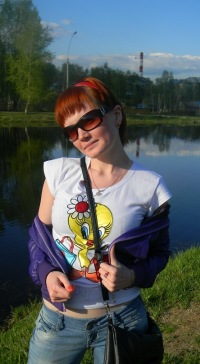 Ленка Кузькина, Ухта