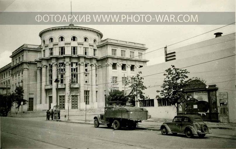 1942 р., Український проспект (вул. Соборна).