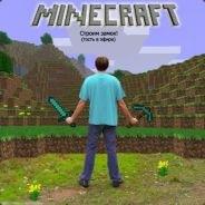 Сервера minecraft с модами industrial craft2 - Скачать карту для сервера minecraft 1 2 5 спавн.