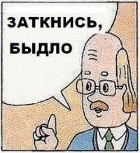 Карим Юнусофф, 23 мая 1990, Москва, id53111214