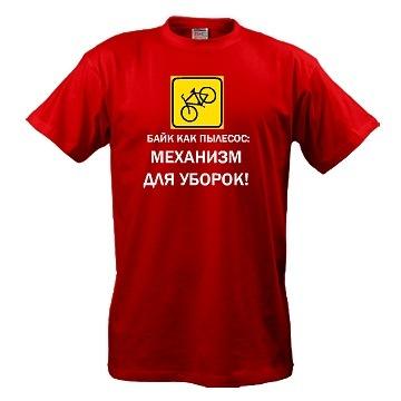 http://cs10764.vkontakte.ru/u839453/-6/x_0b601134.jpg