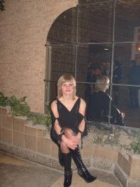 София Холявская, 21 марта 1994, Донецк, id122584363