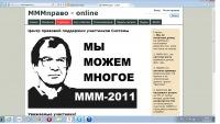 Евгений Лагута, 29 июля 1990, Мурманск, id171354448