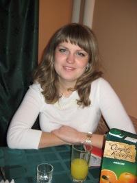 Татьяна Кутузова, 27 февраля 1988, Тамбов, id24961622