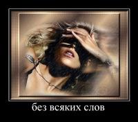 Я Мечта идиота, 1 февраля 1989, Саратов, id128655317