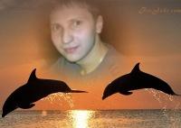 Леха Глыбин, 21 июля 1988, Владивосток, id158021426