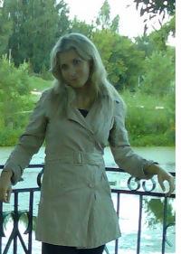 Татьяна Мамаева, 3 августа , Киров, id24605938
