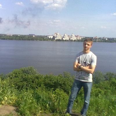 Иван Воробьёв, 20 января , Краснодар, id58738232