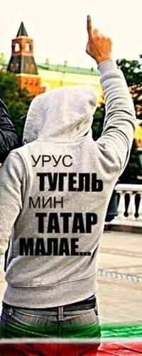 Ильназ Шарапов, Казань, id157832610