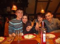 Андрей Белоусов, 1 января , Энгельс, id137853229