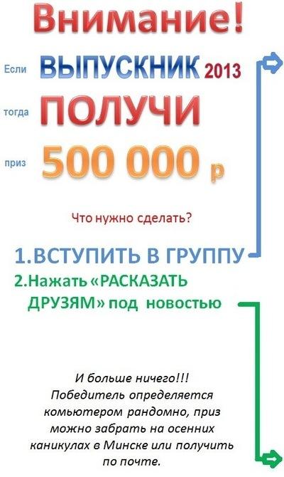 Сергей Прошкин, 17 апреля 1995, Магнитогорск, id132468093