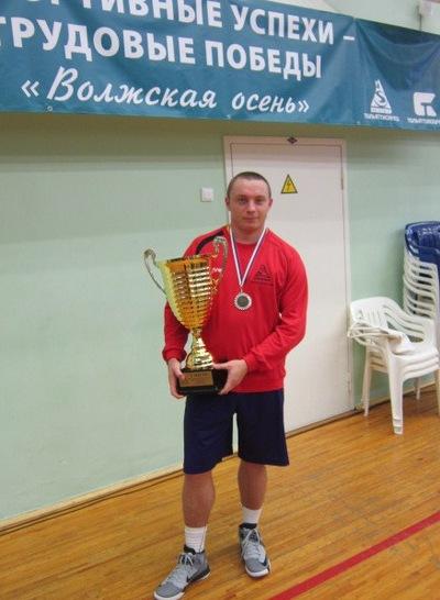 Паха Соколов, 19 ноября , Томск, id75175887