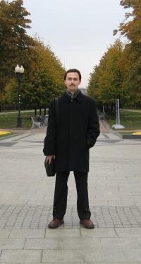 Антон Лобов, München