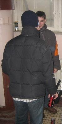 Лёха Борискин, 3 февраля 1992, Днепропетровск, id165111135