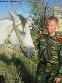 Леха Шаблин, 1 октября , Волгоград, id147614052