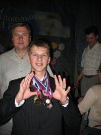 Андрей Нестеров, Москва