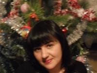 Людмила Бублик, 29 октября 1998, Киев, id157126110