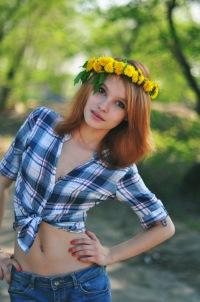 Валерия Некрасова, 18 декабря , Харьков, id26799401
