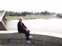 Таня Архипова, 16 февраля , Санкт-Петербург, id96649461