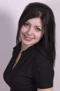 Маргарита Большакова, 17 сентября 1984, Санкт-Петербург, id103461690