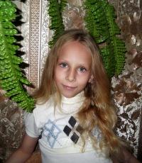 Анастасия Сергина, 23 сентября , Самара, id151929143