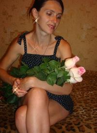 Ирина Волошина, 6 июня , Хмельницкий, id52002676
