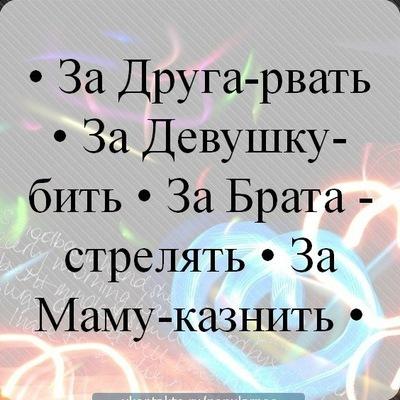 Вова Максимов, 1 февраля 1985, Таганрог, id180355345