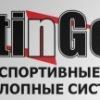 Выхлопные системы Stinger - официальная группа