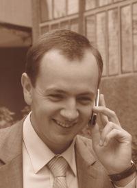 Тарас Сергій, 2 февраля , Киев, id12053795