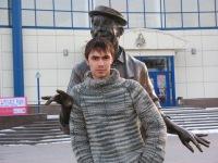 Евгений Арешин, 28 декабря 1982, Новосибирск, id136556242
