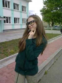 Elena Fuje