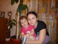 Наталия Белкина, 19 марта 1986, Одесса, id160286553