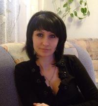 Ирина Ермакова, 31 мая 1986, Волгоград, id64062667