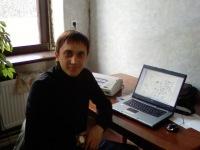Олег Марченко, 22 марта 1998, Донецк, id72045497