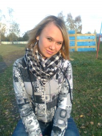 Наталья Халалеенко, 3 ноября 1996, Башмаково, id135134467