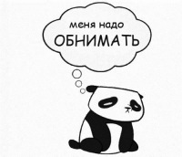 Egor Katsyka, 6 февраля , Екатеринбург, id143683639