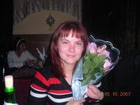 Екатерина Бачурина, 17 февраля , Ярославль, id144455168