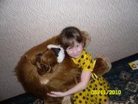 Настя Анисимова, 2 мая , Санкт-Петербург, id163287742