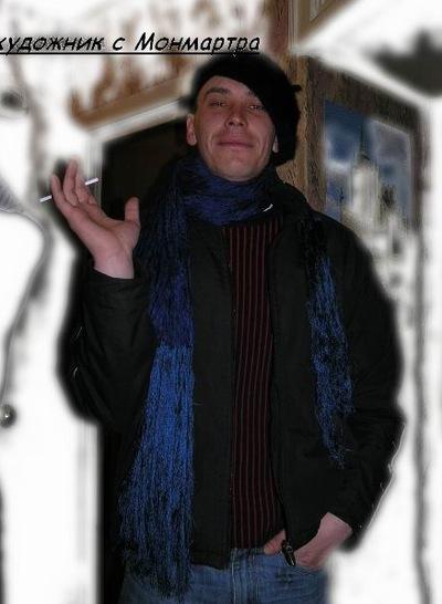Павел Васин, 2 февраля 1982, Екатеринбург, id95971761