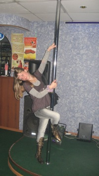 Екатерина Ибрагимова, 21 января 1986, Барнаул, id103615807