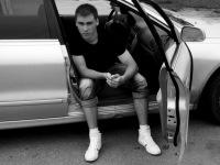 Дима Макаров, 18 августа 1993, Казань, id162592566