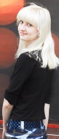 Анастасия Колташова, 23 января , Курган, id134125411