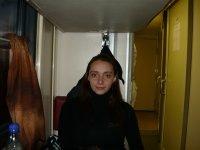 Antonina Minakina, 23 сентября , Луганск, id119384295