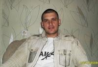 Павел Репин, 14 августа , Волгоград, id47496071