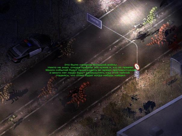 61. Alien Shooter 2 Воинский призыв.